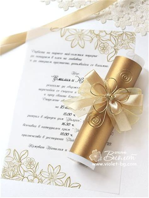 Scroll Wedding Invitations by 25 Best Ideas About Handmade Invitations On