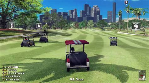 hot shots golf lets  summon  ghostly golf cart
