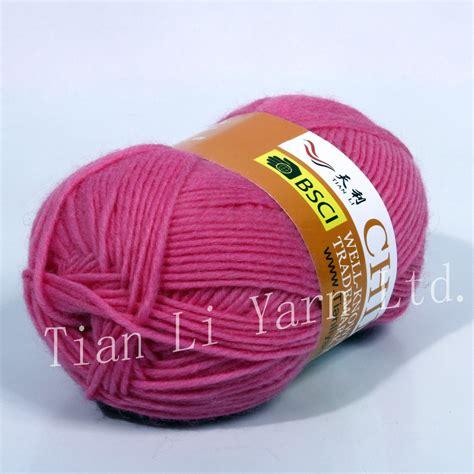 alibaba yarn 100 wool yarn soft yarn cheap yarn buy wool yarn