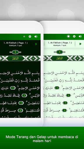 free download alquran mp3 per halaman myquran al quran dan terjemahan apk 5 0 58 download only