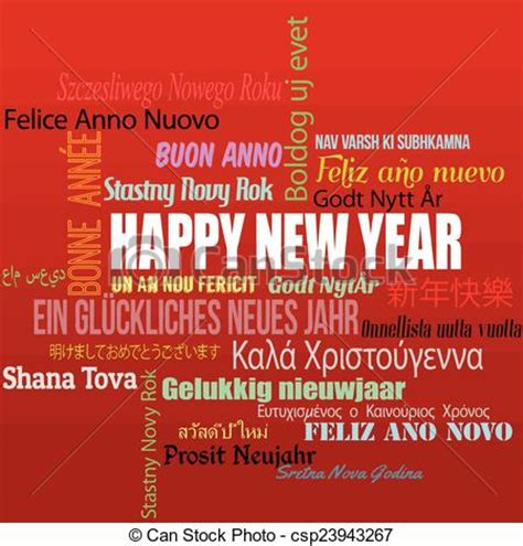 new year in language happy new year in different language words cloud on