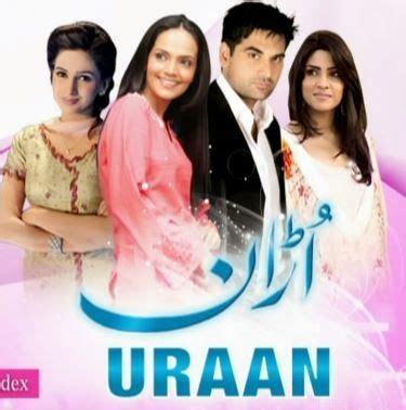 108 best images about pakistani dramas on pinterest