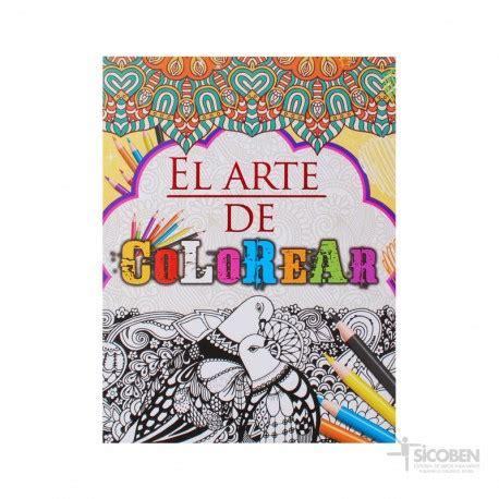 libro smile el arte material did 225 ctico libro el arte de colorear