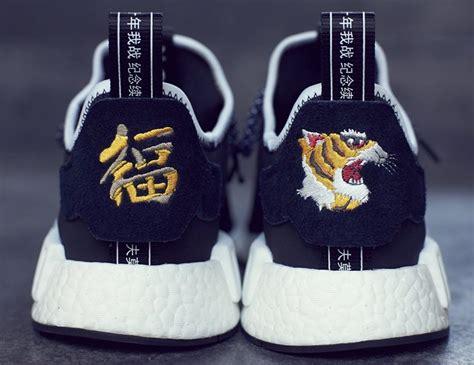 Neighborhood X Adidas Nmd R1 Japan Black White Bnib neighborhood x invincible x adidas nmd r1 release details