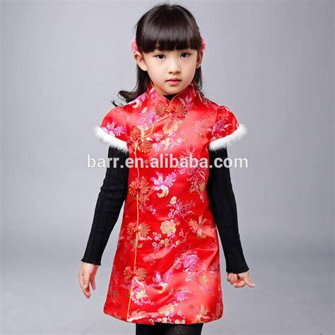 Cotton Cheongsam wholesale traditional winter cotton children cheongsam buy cheongsam