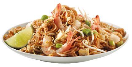 Thai Express Gift Card - thai menu menu tha 239 landais thai express