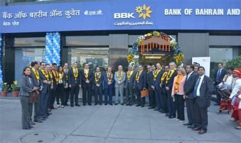bank of bahrain and kuwait india bank of bahrain and kuwait bank guide