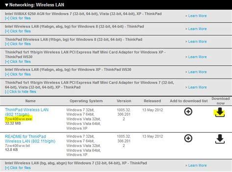 thinkvantage system update windows 7 64 bit thinkvantage system update windows 7 64 bit