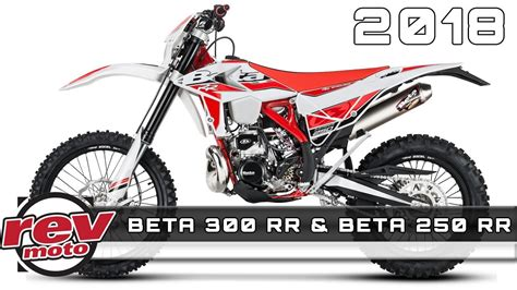 2018 beta race edition 2018 beta 300 rr 2018 beta 250 rr review rendered price