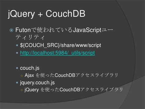 Relaxcafe Couchdb Break 4