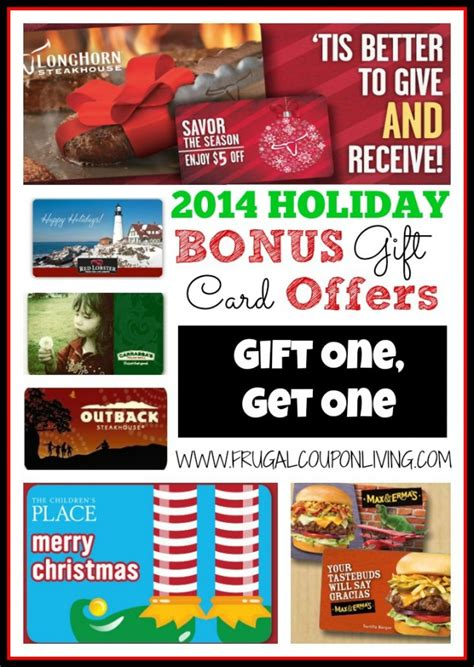 Gift Card Offers - christmas and holiday 2014 bonus gift card offers