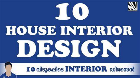 interior design low cost house kerala house model 10 low cost beautiful kerala home interior design 2017 youtube