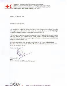 Sample Donation Acknowledgement Letter Charity The Acknowledgement Letter From The Federation Worldwide
