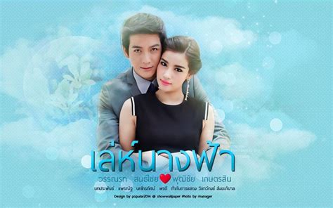 watch film komedi romantis thailand 2015 suble indonesia angel magic leh nangfah completed episode 28 watch