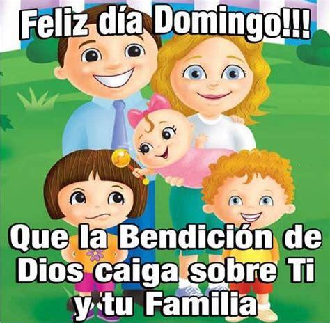 Imagenes Feliz Domingo Familiar | imagenes para compartir imagenes de risa amor perritos