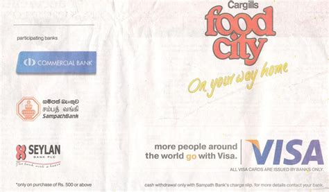 Cash For Visa Gift Card - visa cards cash withdrawals from cargills food city cash counters 171 synergyy