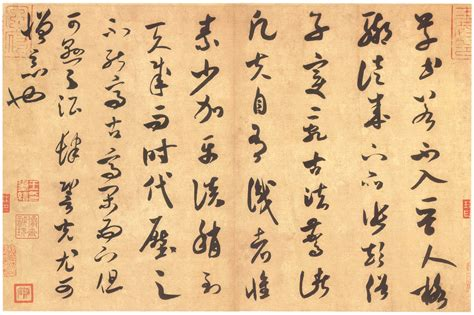 Ancient China Paper - ancient paper writing