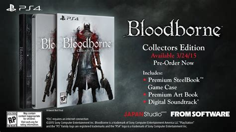 How To Check The Amount On A Gamestop Gift Card - ps4 exclusive bloodborne s collector s edition sells out at amazon and gamestop