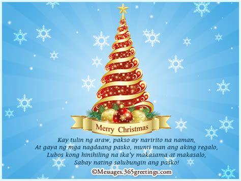 nais ng maligayang pasko tagalog christmas wishes greetingscom