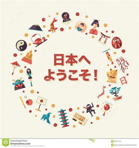 flat icon design japan flat design japan travel postcard with landmarks famous