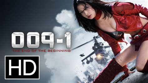 End Of 1 009 1 the end of the beginning official trailer