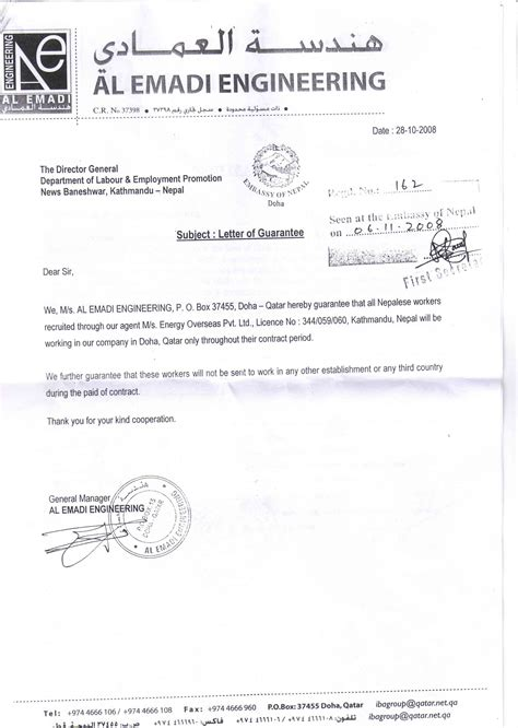 Guarantee Letter Of Employment Energy Overseas Pvt Ltd