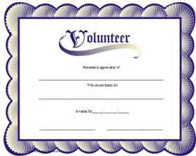 Volunteer Of The Year Certificate Template by A Printable Volunteer Certificate With A Blue Scalloped
