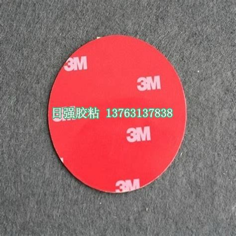 film cinta on delivery 3m stickers round shaped square 3m double sided adhesive