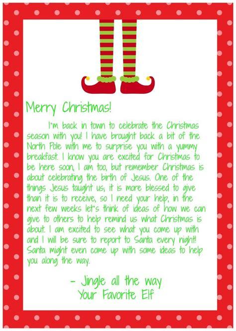 im  elf   shelf letter elf letters elf