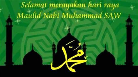 dp maulid nabi muhammad al waqiah  ar rahman