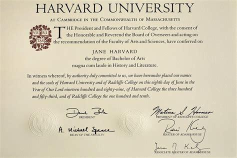 Harvard Mba Certificates by Http Media News Harvard Edu Gazette Wp Content Uploads
