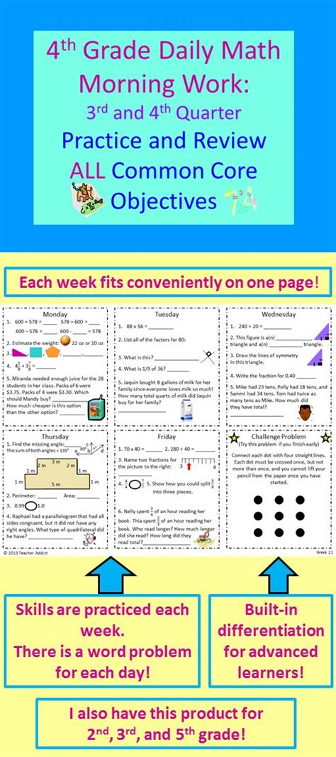 common math workbook grade 4 choice daily math practice grade 4 20 best images about 4th grade word problems on