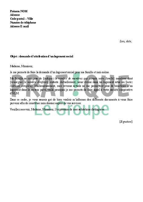 Mod Le De Lettre Demande De Logement Social Lettre De Demande De Logement Social 224 Une Soci 233 T 233 Coop 233 Rative Hlm Pratique Fr