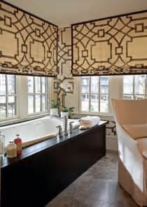 fretwork window treatments contemporary bathroom