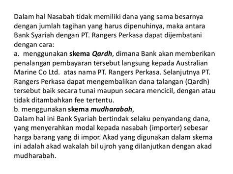 Bank Yang Menerbitkan Letter Of Credit Disebut letter of credit atau l