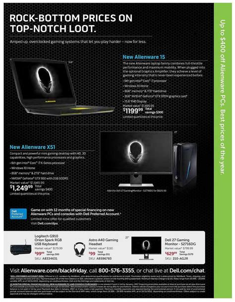 dell ad dell black friday 2015 ad leaked page 5 of 6