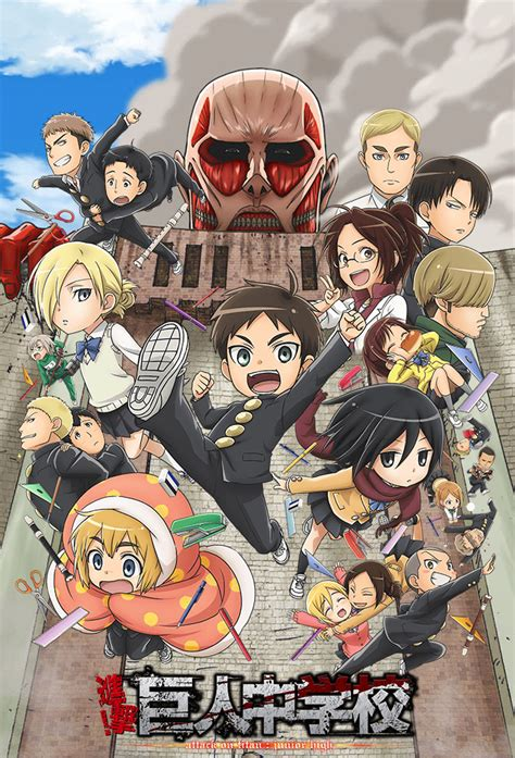 Lc Attack On Titan Junior High School 7 By Hajime Isayama tv shows manager attack on titan junior high