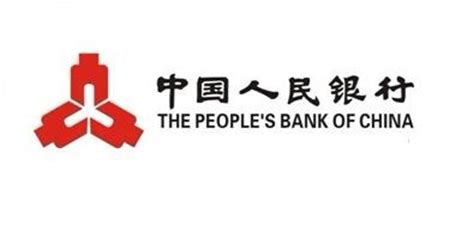 the peoples bank of china | igacapitalholdings