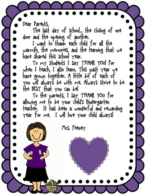 Thank You Letter To Kindy What To Say In Your End Of Year Letter To Parents Kindergarten End Of The Year Kindergarten
