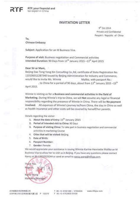 Visa Warning Letter Fraud Warning Gi2c Is A Clever China Internship Scam Students