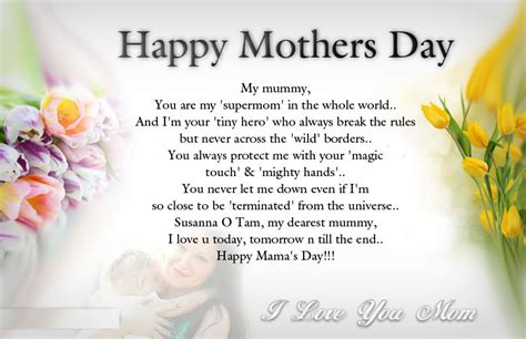 happy day message in advance mothers day images wishes quotes messages 2017