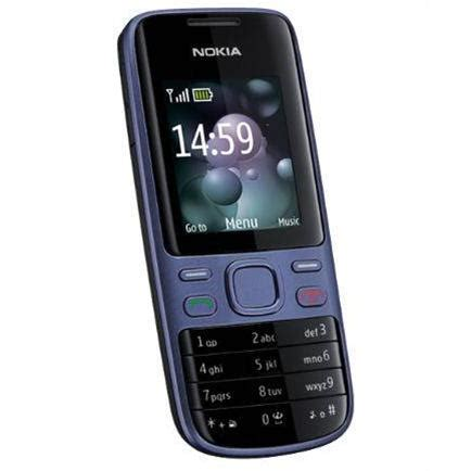themes download for nokia 2690 mobile nokia 2690 mobile price specification features nokia