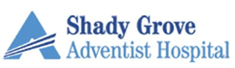 shady grove hospital emergency room security assessments international inc client hospitals