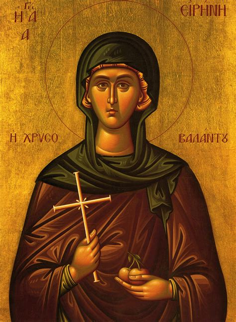 orthodox st irene chrysovalantou guide a reader s guide to
