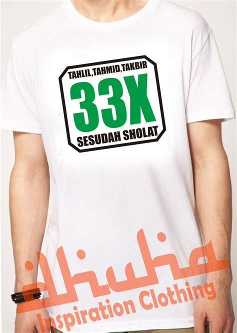 may 2012 grosir kaos muslim dhuha clothing page 2