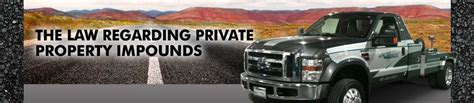 california vehicle code section 22658 exclusive towing