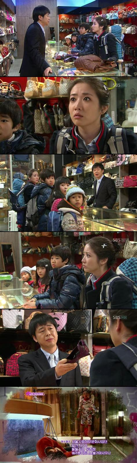 film drama korea wish upon a star 171 prev wish upon a star 별을 따다줘 korean drama episode