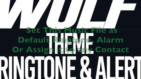 don theme ringtone teen wolf theme ringtone and alert youtube