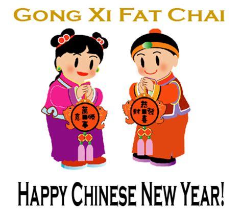 Gongxi Imlek gong xi fa cai ucapan selamat imlek 2014