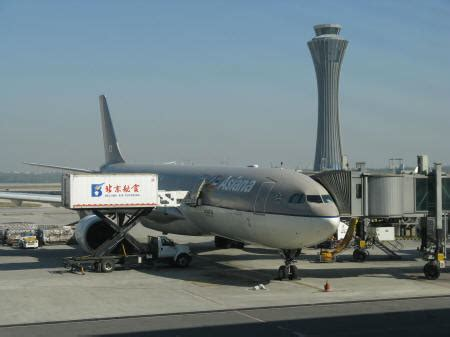 airfares to beijing china